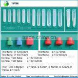Toption Disposable Plastic test Tube