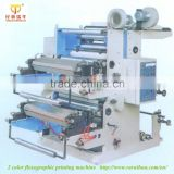 Fully Automatic PP Woven Bag 4-Colour Flexo Printing Machine,High Effect Stable plastic bag printing machine