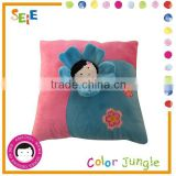New design cushion pads, garden cushion,adult car booster cushion