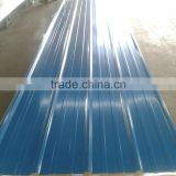 Hot product cheap corrugated sheeting/corrugated sheet metal fence panels