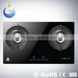 Global Patent Heat Recycle Intelligence chinese cooking double stove high pressure cooktop