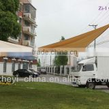 garden outdoor quadrangle sunshade sail awning shanghai china
