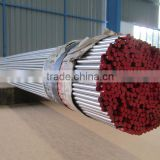 Inquiry about Stainless Steel Bar