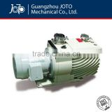China Supplier TRP-6 1.5L/s 0.4kw 220v50hz High Speed Direct rotary vane vacuum pump price