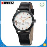 CURREN/CW032 Men Casual Quartz Reloj Leather Wristwatch Army Military Reloj Hombre Men's Clock Religion 2016 Brand Curren Watch