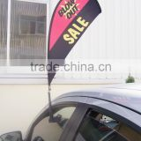 Hot Sale Novel Car Hood Cover Flag, Car Antenna Flags