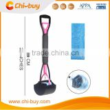 Chi-buy Long handle Dog Poop Scooper With Free Fit Over Waste Bag, Wide Jaw