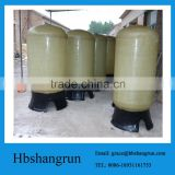 Hot Selling frp pressure water filter vessel tank