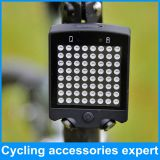 high quality 64 LED wireless remote control bicycle bike signal brake rear light with laser warning