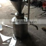 Small vertical colloid mill