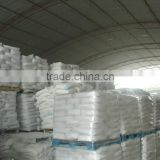 Food Grade Top Quality Zinc Oxide