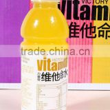 Vitamin premix for vitamin water drink