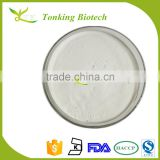 Factory Best Selling L Carnosine Powder