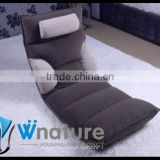fashion creative suede leisure sofa, high seat leisure sofa chair, leisure modern floor sofa seating