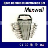 8pcs Combination Wrench Set