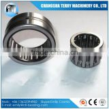 BCH2020 professional OEM closed end drawn cup needle roller bearing