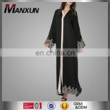 Classical Black Embroidery Muslim Abaya Islamic Maxi Dress Dubai Women Design Middle East Dress Wholesale Online