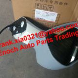 3919540/3919580/4219031/4219030 Rear View Mirror Brilliance H320 H330 H230 H220