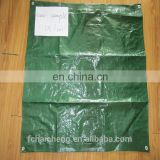 Make-to-Order Supply Type and PE Material Products, China factory Price