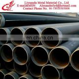 PE Coated Pipe/Anti-corrosion Steel Pipe/Anti-corrosive Steel Pipe/