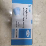 PLY 3 ISO13485 and EN14683 and IIR standard disposable medical surgical face mask
