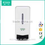 factory wall manual dispenser soap/ bath shower foam gel dispenser / alcohol based hospital hand sanitizer dispenser