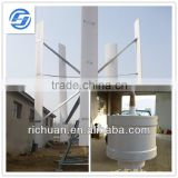 3kw vertical wind tunnel,vertical wind turbine sale