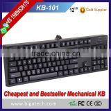 2016 factory direct wholesale hot sale latest cheap computer keyboard mechanical gaming keyboard