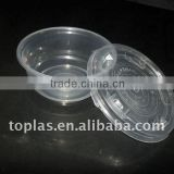 13oz pp clear plastic bowl