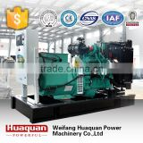 150kw hot sale soundproof inverter diesel generator prices made in china