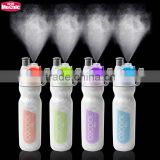 BPA free Mochic 2016 new design 500ML high quality Plastic mist spray Water bottle with Straw