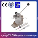supply medical consumables Syringe Needle Destroyer