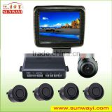 3.5 inch around view camera system
