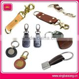 new design leather key ring