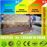 construction grade plywood , 1/2 film faced plywood , Birch core plywoodwith low price