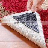 New arrvial 4X Rug Carpet Mat Grippers Non Slip Anti Skid Reusable Washable Silicone Grip