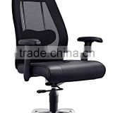 convenience world office chair office chair description