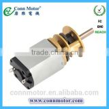 2015 New Hot Fashion promotional 12mm 6 volt dc motor low rpm