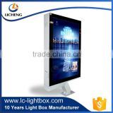 Clear aluminum frame waterproof led light box tfor outdoor advertising