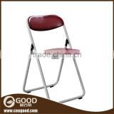 Cheap Vintage Industrial Metal Folding Chairs