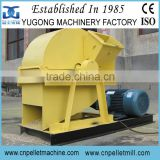 2014 hot YGM wood shredder machine price/ disk wood chipper