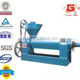 Africa Agriculture Machinery soybean oil press ,palm kernel oil processing machine