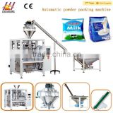 Automatic corn starch powder packing machine(DCTWB-200F)