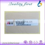 Transparent Greeting Card / Business Card / Blank Card