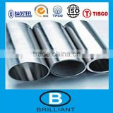 Tianjin!!10mm diameter stainless steel seamless pipe factory