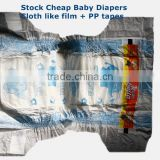 Baby Diaper Bags Retail packing Cheap Factory Stock Baby DIapers