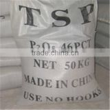 Triple superphosphate TSP price rock phosphate Fertilizer