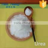 Supply High Purity Food Grade Urea with COA & MSDS