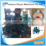 best selling Chemical drum/barrel /pail/bucket handle making machine with different liters(0086-391-2042034)