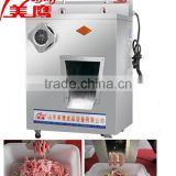 Trade assurance small JQ-2 CE Commercial automatic grind and slice lamp beef meat cutting machine